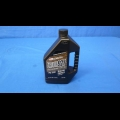 HONDA TRX ATC 250R MAXIMA CASTOR 927 2-CYCLE ENGINE OIL
